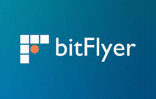 bitFlyerで仮想通貨を売却する